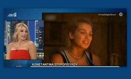 Survivor: Η Σπυροπούλου αποκαλύπτει πρώτη φορά ένα σκηνικό που δεν έδειξαν ποτέ οι κάμερες.
