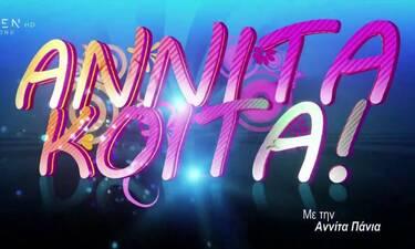 Αννίτα Κοίτα: «Κόπηκε» ξαφνικά στον «αέρα» η εκπομπή λόγω κρούσματος κορονοϊού