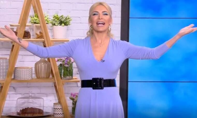 Ευτυχείτε: Έτσι ντύθηκε σήμερα η Κατερίνα Καινούργιου για τη γιορτή της γυναίκας