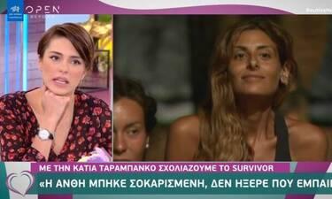 Survivor: Ταραμπάνκο για Σαλαγκούδη: «Σχεδόν τη λυπόμουν...»