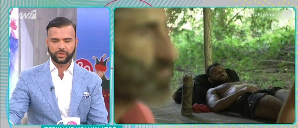 Survivor: «Χείμαρρος» ο Περικλής για την Ανθή: «Ήθελα να κατευθύνω τον κόσμο να την βγάλει»
