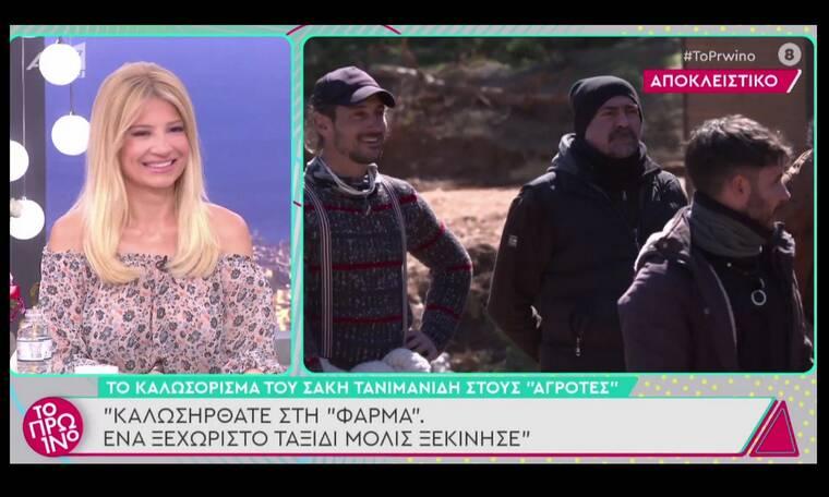 Η Φάρμα: Είδαμε τα πρώτα πλάνα και κλάψαμε από τα γέλια με Τζώρτζογλου - Ιατρόπουλο