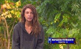 Survivor: Το ξέσπασμα της μητέρας της Μαριαλένας μέσα από τα social media