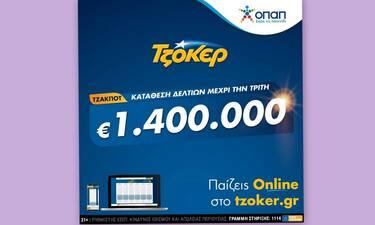 ΤΖΟΚΕΡ από το σπίτι για 1,4 εκατ. ευρώ – Πώς θα κάνετε online εγγραφή και κατάθεση δελτίου