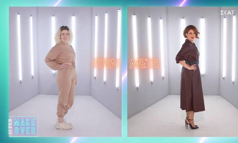 Super Makeover: Άφησαν το casual look και άλλαξαν το στιλ τους