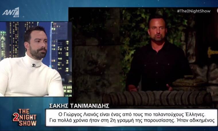 The 2Night Show: Σάκης Τανιμανίδης - «Μου κακοφάνηκε όταν είδα το Survivor χωρίς εμένα»
