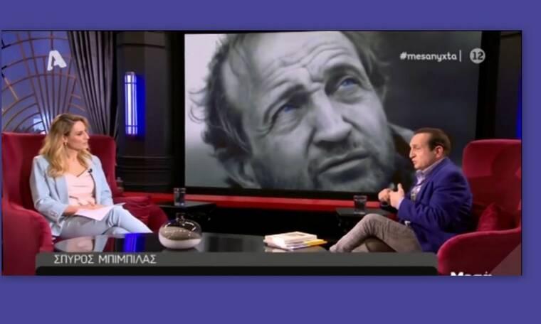 Σπύρος Μπιμπίλας: Λύγισε στην Ελεονώρα Μελέτη: Το περιστατικό που τον σημάδεψε!