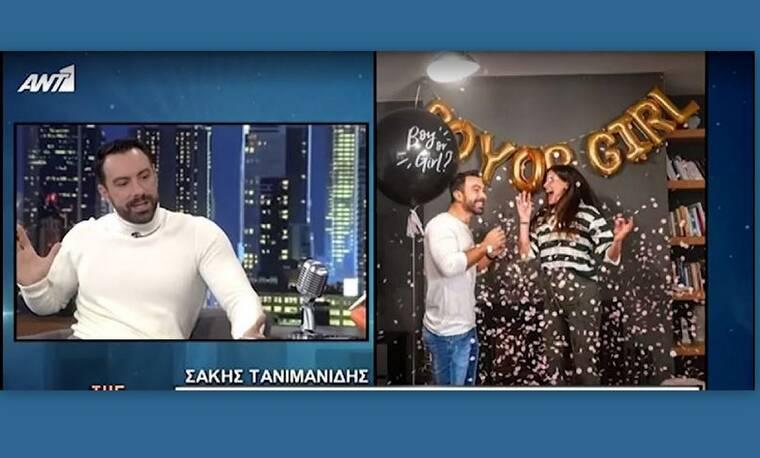 Σάκης Τανιμανίδης: Η εγκυμοσύνη της Χριστίνας, ο λόγος που νοσηλεύτηκε και... τα δίδυμα!