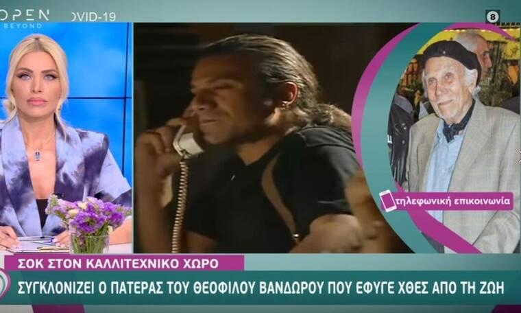 Θεόφιλος Βανδώρος: Συγκλονίζει ο πατέρας του ηθοποιού μετά το θάνατο του γιου του - «Λύγισε»