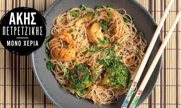 Noodles με γαρίδες και μπρόκολο από τον Άκη Πετρετζίκη