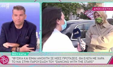 Βίκυ Καγιά: Απαντά για τη φημολογούμενη αποχώρηση της Ζενεβιέβ από το GNTM