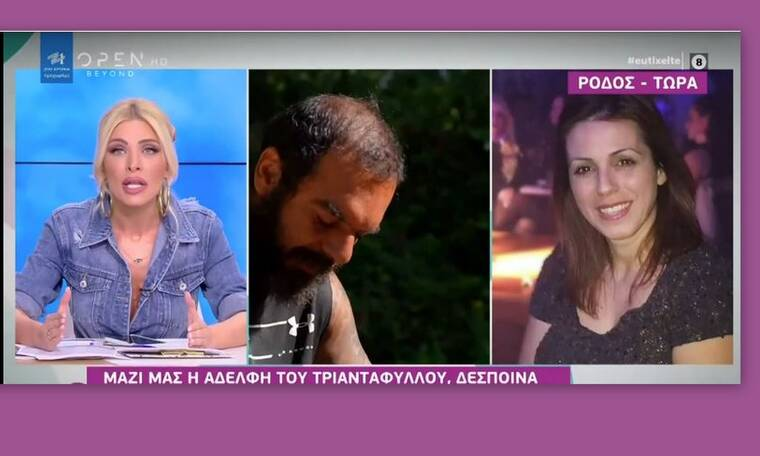 Survivor: Τι αποκάλυψε η αδερφή του Τριαντάφυλλου: Η αμοιβή του και η δωροδοκία σε Κόρο-Ασημακόπουλο