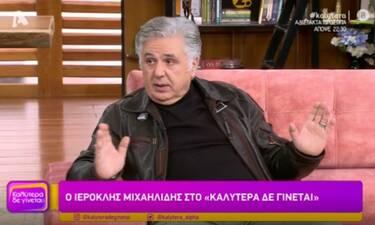 Ιεροκλής Μιχαηλίδης: Αποκαλύπτει για πρώτη φορά τον λόγο που δεν μιλάει για τις καταγγελίες