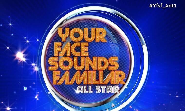 YFSF All Star: Όλα όσα θα δούμε απόψε στο show μεταμφιέσεων!