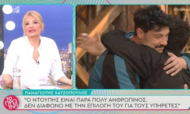 Η Φάρμα: Χατζόπουλος: Οι πρώτες δηλώσεις του παίκτη που αποχώρησε και η επική ατάκα της Σκορδά