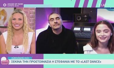 Eurovision 2021: Η Στεφανία ξεκίνησε την προετοιμασία με το «Last Dance» - Η αναφορά στον Στάνκογλου