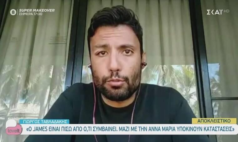 Survivor: O Ταβλαδάκης ξεσκεπάζει τις κλίκες και τις στρατηγικές - Η αποκάλυψη για τον James