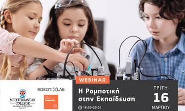 Το Mediterranean College αναδεικνύει τα οφέλη της Ρομποτικής  σε εκπαιδευτικές δραστηριότητες!