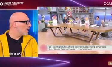 Καλό μεσημεράκι: Η viral ατάκα της Σκορδά και το τρολάρισμα του Μουτσινά!