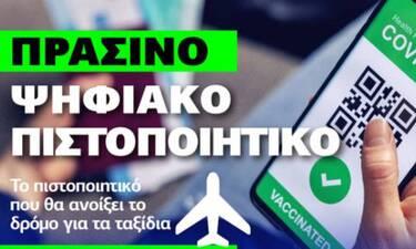 Πράσινο Ψηφιακό Πιστοποιητικό: Πώς θα «ξεκλειδώσουν» τα ταξίδια-Δείτε το Infographic του Νewsbomb.gr