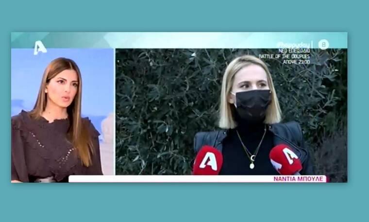 Τσιμτσιλή: Η συνάντηση με την εγκυμονούσα Μπουλέ και η αποκάλυψη για την εμφάνισή της!