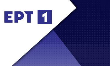 Καρτ Ποστάλ: Βρέθηκε η πρωταγωνίστρια για τη νέα σειρά της ΕΡΤ1