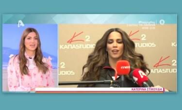 Κατερίνα Στικούδη: Η απάντησή της on camera στο ενδεχόμενο απόκτησης ενός παιδιού!