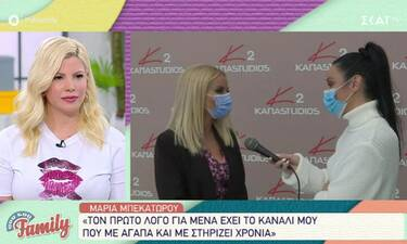 Μπεκατώρου: Μιλά πρώτη φορά για τα τηλεοπτικά της σχέδια - «Το συμβόλαιό μου λήγει φέτος»