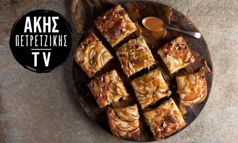 Φοκάτσια με μήλα και καραμέλα από τον Άκη Πετρετζίκη