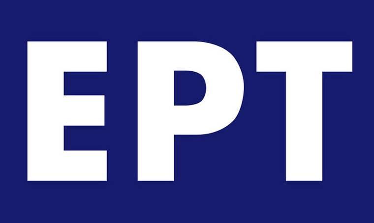 Καρτ Ποστάλ: Ποιοι ηθοποιοί θα συμμετέχουν στη νέα σειρά της ΕΡΤ;
