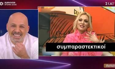 Νίκος Μουτσινάς - Γωγουλίνι: Δες φωτό τους 20 χρόνια πριν και θα πάθεις πλάκα!
