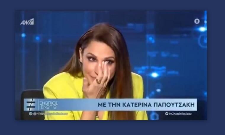 Κατερίνα Παπουτσάκη: Λύγισε στην εκπομπή του Νίκου Χατζηνικολάου - Τι συνέβη;