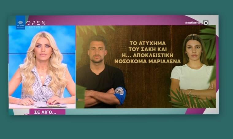Καινούργιου: Η απίστευτη δήλωση on air για Μαριαλένα - Σάκη που θα συζητηθεί!