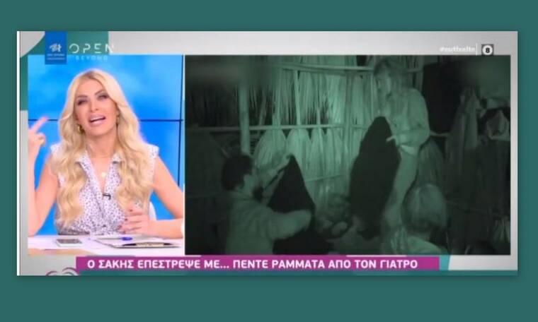 Καινούργιου: Το μήνυμά της on air στον Λιβάνη: «Φτιάξ' τα με άλλη! Βρες άλλη τώρα»!