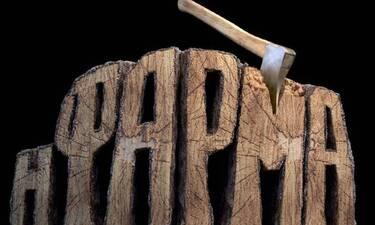 Η Φάρμα: Πασίγνωστο μοντέλο μπαίνει στο ριάλιτι – Οι πρώτες δηλώσεις στο Πρωινό