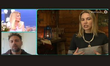 Η Φάρμα: Έξαλλη η Σκορδά! Η απαίσια συμπεριφορά στην Κάτια Δέδε από την Κυριακή – Τι αποκάλυψε;