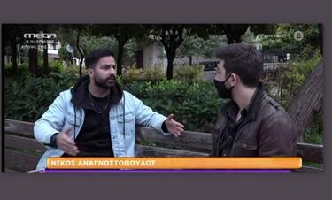 Νίκος Αναγνωστόπουλος: «Τσακωθήκαμε για τις πρόβες και μου έριξε χαστούκι»