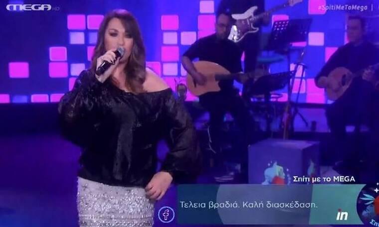 Η Καίτη Γαρμπή «χορεύει ξυπόλητη» μόνο για τους τηλεθεατές του MEGA