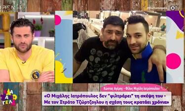 Η Φάρμα: «Ο Ιατρόπουλος έχει περάσει θέματα με την υγεία του, δεν ξέρω κατά πόσο θα είναι δυνατός»