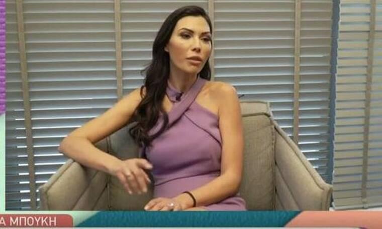 Survivor: Δείτε τι είπε η Ιωάννα Μπούκη για την προσωπική ζωή της Σαλαγκούδη!