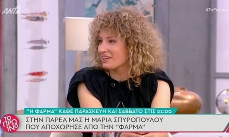 H Φάρμα: Η Μαρία Σπυροπούλου αποκάλυψε τους παίκτες που έχουν στρατηγική στο ριάλιτι!