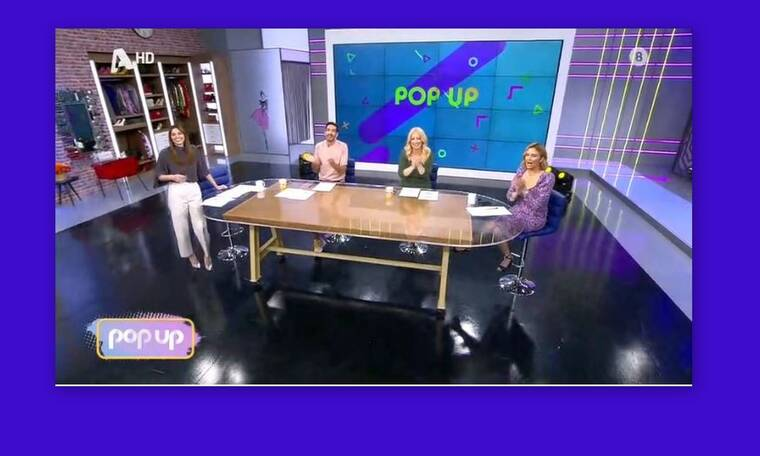 Pop Up: Στο στούντιο η μητέρα της Ηλιάνας Παπαγεωργίου – Τα τρυφερά λόγια on air!