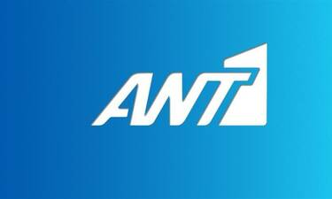 Η διαδικτυακή γιορτή του Ομίλου ANT1