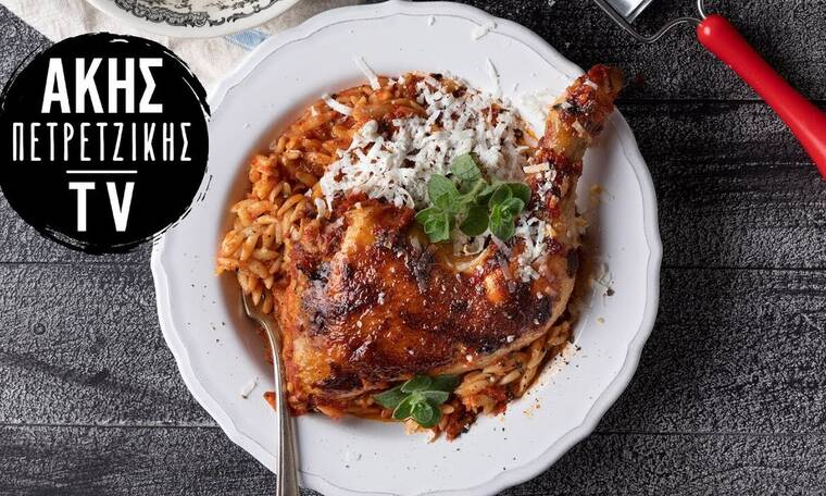 Γιουβέτσι κοτόπουλο από τον Άκη Πετρετζίκη