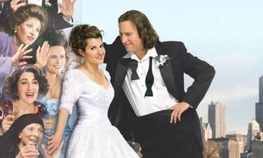 Γάμος αλά Eλληνικά 3: Δείτε πότε ξεκινούν τα πρώτα γυρίσματα στην Ελλάδα
