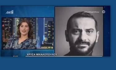 Χρύσα Μιχαλοπούλου: Όλα όσα αποκάλυψε on camera για τον σύντροφό της, Λεωνίδα Κουτσόπουλο!