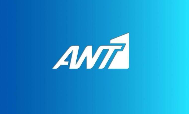 ANT1: Η ανακοίνωση του σταθμού για τον θάνατο της Μαίρης Μάτσα