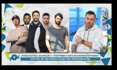 The Bachelor 4: Επιστρέφει στη μεγάλη οθόνη! Οι πρωταγωνιστές και το πρόσωπο - έκπληξη