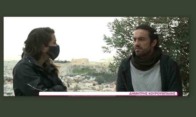 Δημήτρης Κουρούμπαλης: Δείτε τι αποκάλυψε πρώτη φορά για τις αμοιβές του στην tv!