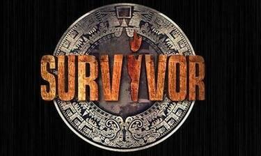 Survivor: Αυτός ο παίκτης πήρε την υψηλότερη αμοιβή